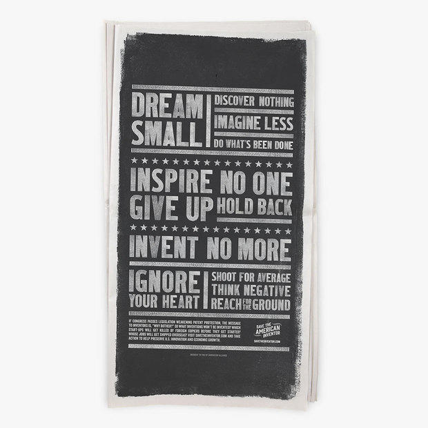 Dream Small Full Page Newspaper Ad