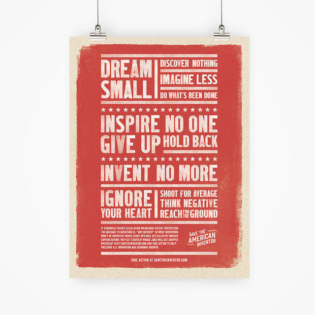 Dream Small. Inspire No One. Invent No More.